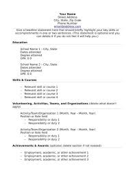 How To Make A Resume For First Job No Experience by No Experience Resume Template Resume For High Students