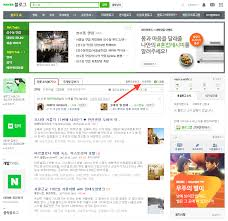 chc study guide simple guide to naver blogs how is it good and what to read