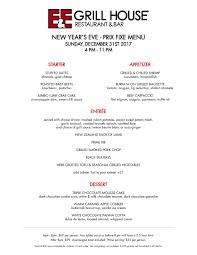 2016 menus thanksgiving new years