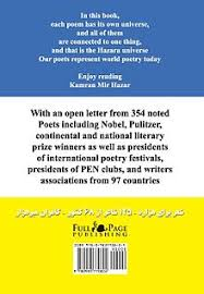 poems for the hazara wikipedia
