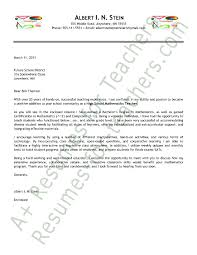 math teacher cover letter sample teacher and principal cover