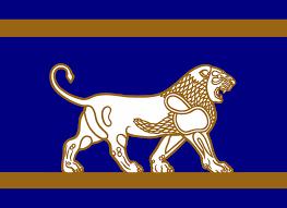 Chaldean Flag Alternative Flag For Iraq Vexillology