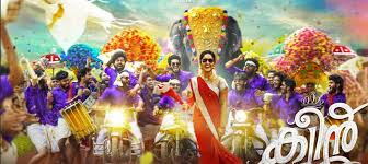 queen film details queen movie review this is not a review this is a protest