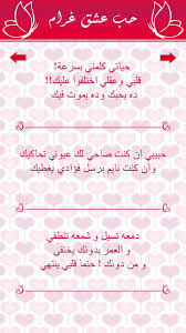 Live Prayer Chat Room by Love Letters For Chat Status Android Apps On Google Play
