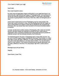 church donation letter donation form church fundraising for