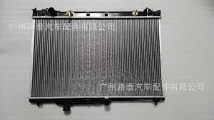 online get cheap toyota radiator aliexpress com alibaba group