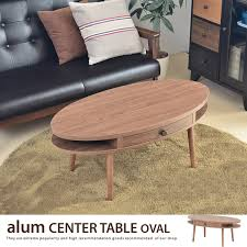 kagu350 rakuten global market table kagu350 rakuten global market center table w wood table table