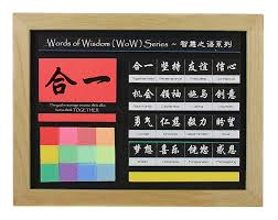 thanksgiving wisdom quotes words in frames words of wisdom wow series 智慧之语系列
