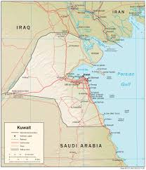 Map Of Persian Gulf Kuwait Maps Perry Castañeda Map Collection Ut Library Online