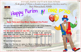 purim cards purim cards image mag