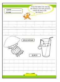 print the letter j by tracing worksheet preschool crafts