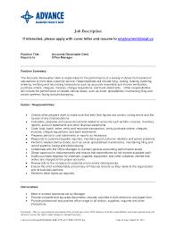 Merchandiser Job Description Resume Sample Resume For Accounts Payable And Receivable Resume For