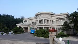 kobangsan guest house near pyongyang dprk july 2013 dprk