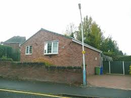 riber terrace chesterfield s40 2 bed detached bungalow for sale