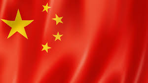 Flags Importer Com China Importing Secrets Perry Belcher