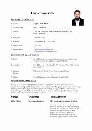 Civil Engineer Resume Template by 55 Fresh Photos Of Resume Format Of Civil Engineer Fresher