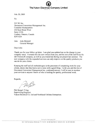 Change Of Business Name Letter To Customers by Reference Letters U2013 Dcm Inc