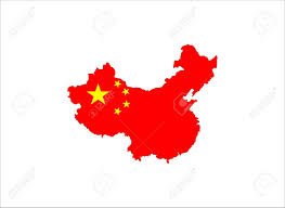 Taiwan Country Flag China Country Flag Map Shape National Symbol Stock Photo Picture