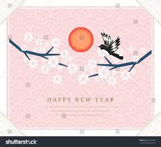 korea tradition new year card vector stock vector 555281296