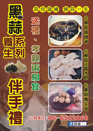 cuisines equip馥s 馥馨 home yenshui menu prices restaurant reviews