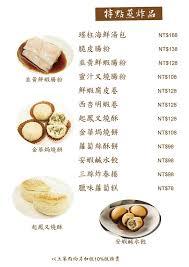cuisine partag馥 席筵匯宴會館 publications
