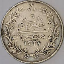 Ottoman Silver Coins by Silver Coin 1853 Usa Pre Civil War Era From Thatsoldmoney On