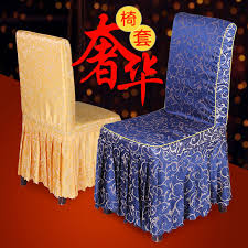 Wholesale Chair Covers China Chair Covers Wedding China Chair Covers Wedding Shopping