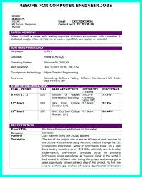 Job Gateway Resume the perfect computer engineering resume sample to get job soon
