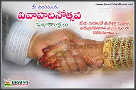wedding quotes in telugu wedding day quotes hd images lovely happy marriage day greetings