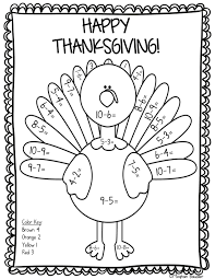 coloring pages pumpkin pie thanksgiving coloring pages pumpkin pie printable free coloring books