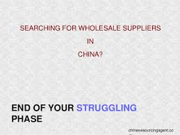 searching for wholesale suppliers in china