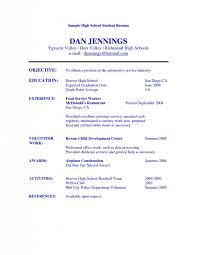 What Are Basic Computer Skills For Resume Computer Skills For A Resume Samples Of Resumes