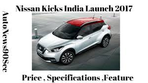 kicks nissan price nissan kicks india launch confirmed all details youtube