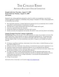 examples of college essays about yourself best college essays