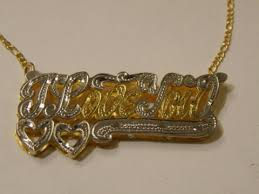 3d Nameplate Necklace Personalized Gold Overlay Double Plate Iloveyou Or Any 3d Name