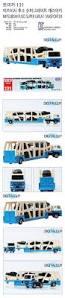 tomica mitsubishi fuso takara tomy tomica 131 mitsubishi fuso super great transporter ebay