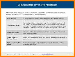 bain cover letter 31 case 3 signs ex 1 transcript new posts cover