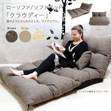 Japanese Sofa Bed Emoor Co Ltd Rakuten Global Market From Sofa Sofa Bed Sofa One