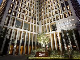 Dongzhimen Dongcheng 2018 Avec Photos Best Price On Artyzen Habitat Dongzhimen Beijing In Beijing Reviews
