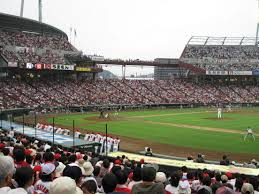 mazda zoom file carp vs fighters 2009 in mazda zoom zoom stadium jpg