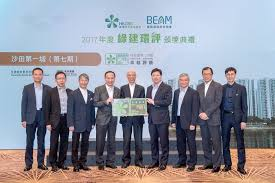 bureau secr騁aire 香港綠色建築議會hong kong green building council home