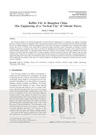 high rise buildings raffles city in hangzhou china the