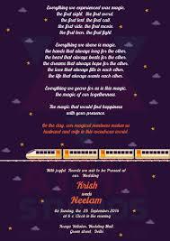 metro love indian wedding invite print ready template indian