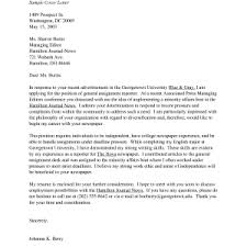 cover letter internship opening professional sample cover letter of broadcast journalism