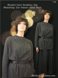 top pattern design software modest blouse patterns software