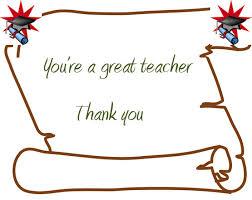 appreciation cards free printables teachers appreciation cards and quotes graduation