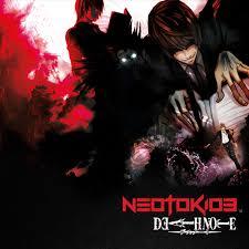 death note neotokio3 death note u2013 official website