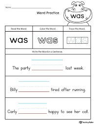 sight word worksheets free printable coloring pages kindergarten