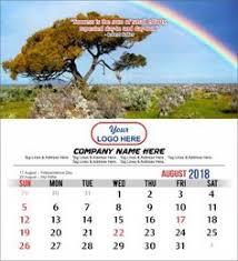 Gambar Kalender 2018 Lengkap Kalender Meja 2017 Bergambar Masjid Kartun Lengkap Nasional