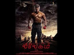 New Hollywood Movies 2017 Tamil Hollywood Movies 2017 Brzydula